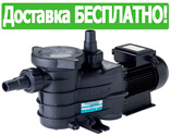 Насос Hayward Powerline 0,33 НР (7,3 м3/час, 0,47 кВт)
