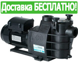 Насос Hayward Powerline Plus 0,5 НР (8,5 м3/час, 0,68 кВт)
