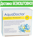 AquaDoctor SF (флокулянт) 1 кг