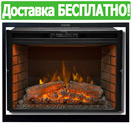 Электрокамин Royal Goodfire 26 LED