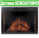 Електрокамін Royal Flame Vision 26 LED FX